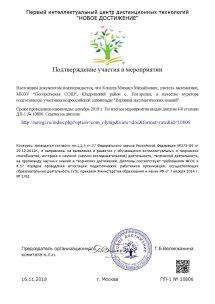 Результаты всероссийской олимпиады школьников
